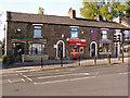 SD7312 : Bradshaw Post Office by David Dixon