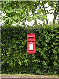 TG1508 : Former Post Office Postbox, New Road, Bawburgh by Geographer