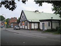 SJ8588 : Cheadle Social Club, Ashfield Crescent  by Robin Stott