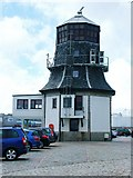 NJ9505 : Old Marine Operations Centre, Aberdeen by Greig Ritchie