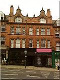 SK5640 : 73 Derby Road, Nottingham by Andrew Abbott