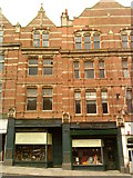 SK5640 : Vintage Wines Ltd, Derby Road by Andrew Abbott