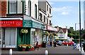 J4791 : Balmoral Avenue, Whitehead by Albert Bridge