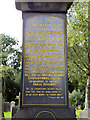 SD6506 : Westhoughton Cemetery - Pit Memorial Inscription by David Dixon