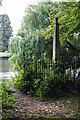 TQ1671 : Obelisk Near Teddington Lock, Surrey by Peter Trimming