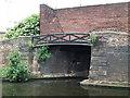 SP0388 : Towpath bridge over entrance to former Soho Foundry basin by John Brightley