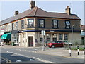 ST2076 : NatWest, Splott, Cardiff by Jaggery