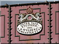 NY7063 : Haltwhistle Station - maker's plaque on the water tower by Mike Quinn