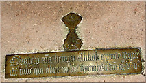 TG1807 : St Andrew's church in Colney - C15 memorial by Evelyn Simak