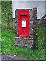 NG5436 : Post Box, Inverarish by Richard Dorrell