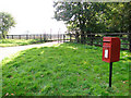 TM5184 : Postbox by the gates to Benacre Hall by Adrian S Pye