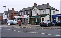 SO9596 : Willenhall Road Post Office by Gordon Griffiths