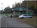 TQ4067 : Pavilion at Norman Park athletics track by Stephen Craven