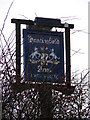 TM3473 : Huntingfield Arms Public House Sign by Adrian Cable
