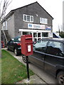 ST6208 : Leigh: postbox № DT9 68 by Chris Downer