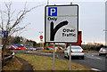 J1390 : Dunsilly roundabout, Antrim (13) by Albert Bridge