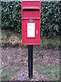 TM3289 : The Street Post Office Postbox by Adrian Cable