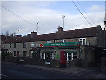 ST5464 : Post Office and Village Store, High St, Winford by John Lord
