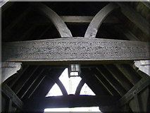 TM3669 : Inscription on the lych gate of St. Peter's Church, Sibton by Geographer