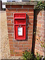 TM2654 : Post Office Dallinghoo Postbox by Adrian Cable