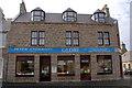 HU4741 : Globe Butchers, Commercial Road, Lerwick by Mike Pennington