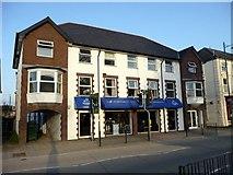 SH5638 : Portmeirion Shop, Porthmadog, Gwynedd by Christine Matthews