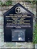 SH5638 : Information Board St John's Church, Porthmadog, Gwynedd by Christine Matthews