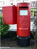 SH5638 : Elizabeth II Pillar Box, Porthmadog, Gwynedd by Christine Matthews