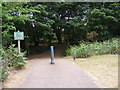 TM2446 : Footpath onto Martlesham Heath by Geographer
