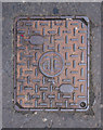 J1486 : Access cover, Antrim by Rossographer