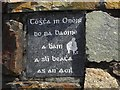 B8116 : Plaque, Loch an Iuir by Kenneth  Allen