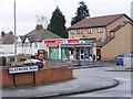 SO9489 : Buffery Road Post Office by Gordon Griffiths