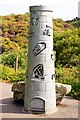 SX0055 : Chimney sculpture on the Clay Trail by Steve Daniels