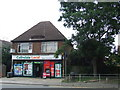 TQ2190 : Local shop, Colindale by Malc McDonald