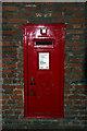 TQ1568 : Postbox, Hampton Court Palace, Surrey by Christine Matthews