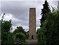 TF0061 : Dunston Pillar by J.Hannan-Briggs