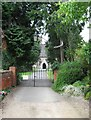 SP0061 : Entrance gates at Church of St. John the Baptist, Feckenham by P L Chadwick