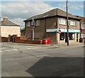 ST3287 : L.T. Chemists, Corporation Road, Newport by Jaggery