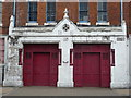 TQ3172 : Former Fire Station, Norwood High Street - doors by Roger W Haworth