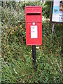 TM2348 : Great Bealings Post Office Postbox by Adrian Cable