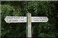 NT1137 : John Buchan Way signpost, Broughton Place by Jim Barton