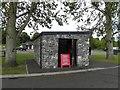 H2244 : Ticket office, Enniskillen by Kenneth  Allen