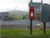 HY4509 : Kirkwall: postbox № KW15 29, Lynn Park by Chris Downer