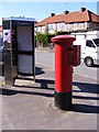 TM2649 : Former Telephone Box & 37-39 Warwick Avenue George V Postbox by Adrian Cable