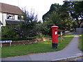 TM2650 : Haugh Lane George VI Postbox by Adrian Cable