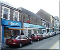 ST0291 : Porth Post Office and Lloyds Pharmacy by Jaggery