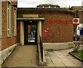 TQ3669 : Entrances, Beckenham Post Office by Jim Osley