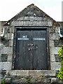 NX4254 : Bladnoch Distillery by Andy Farrington