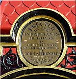 NS5565 : Aitken Memorial Fountain detail by Thomas Nugent