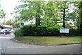 TQ5684 : Corbets Tey School by N Chadwick